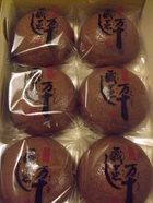 Ichinokura3