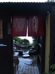 Hiinakashikiri1
