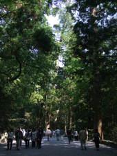 Isejingu2