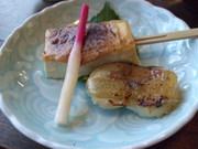 Ochiaiyusyoku7