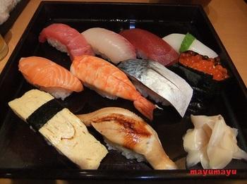 Tamazushi03