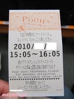 Pooh_fp