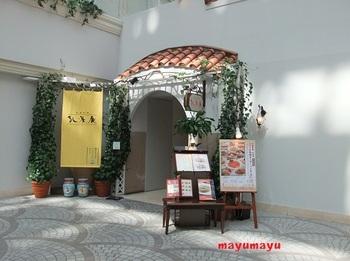 Kujyakucyo001