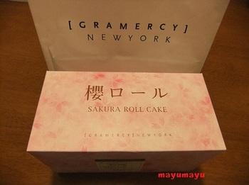 Sakuraroll01