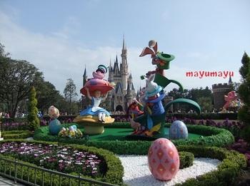 Easter1004_206