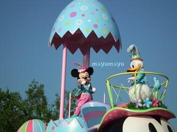 Easterc06021