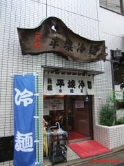 Syokudo060002