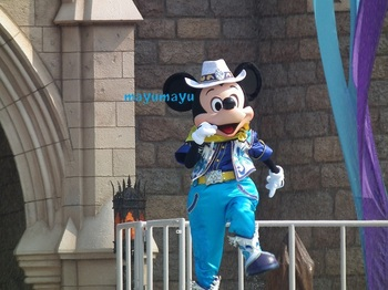 Coolmickey01
