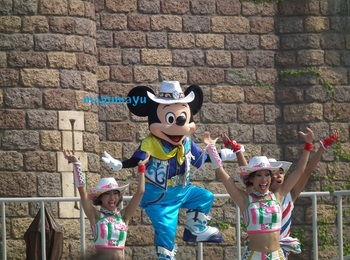 Coolmickey03