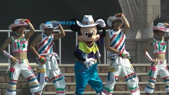 Coolmickey08