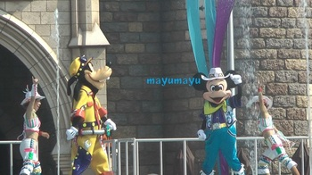 Coolmickey11