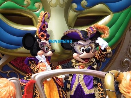 Mouse09a30