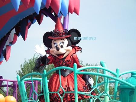 Spooky09a006