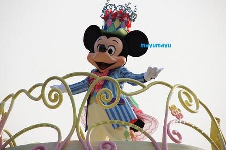 Eas2011mic008