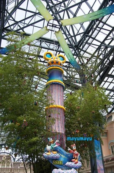 Tanabata11c03