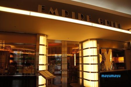 Empire08001
