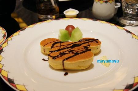 Chefm013