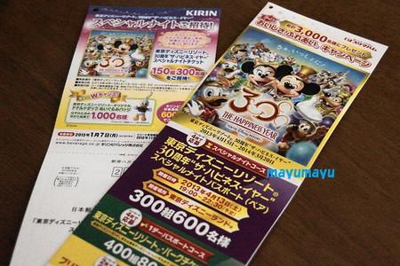 Goods20121104