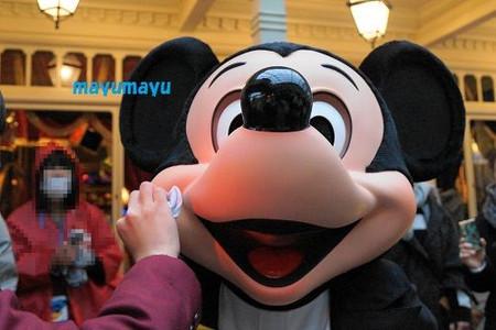 Mickey130102