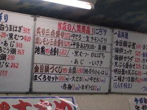 Okabeya6