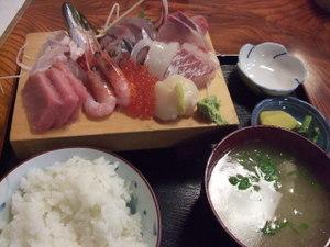 Iso_izumi2
