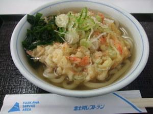 Fujikawa_sakuraebiudon