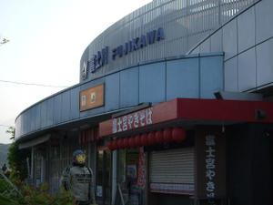 Fujikawasa1