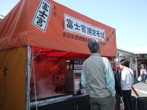 Hamanako_yakisoba1