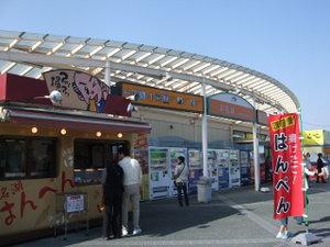 Hamanakosa1