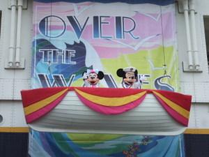 Overthewave12