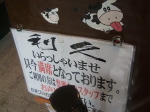 Rikyu_2