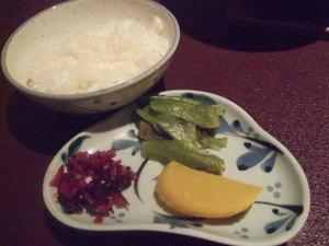 Yunoharayusyoku11