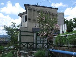 Okuribito3