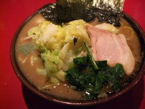 Atsugiya0902
