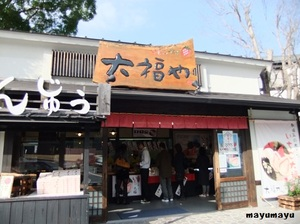 Ichigo001