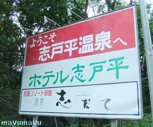 Shidate01